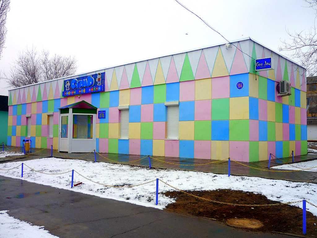 Магазины детской стильной одежды