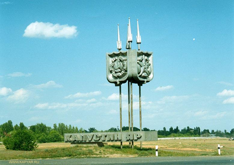 Погода в г.кыштым челябинской области