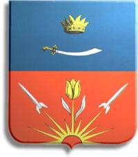 The arms of city of Znamensk