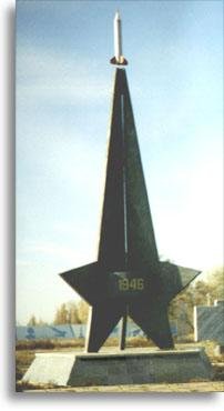 Monument to the first start-up on entrance to city
